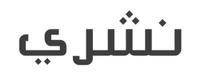 nashri.com